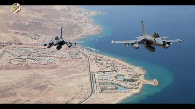 نسور القوات الجوية المصرية[(001726)2021-10-13-23-58-27].JPG