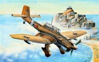 thumb2-junkers-ju-87-battle-luftwaffe-world-war-ii-bomber.jpg